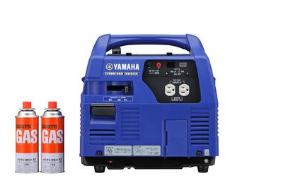 ヤマハ製のカセットガス式発電機