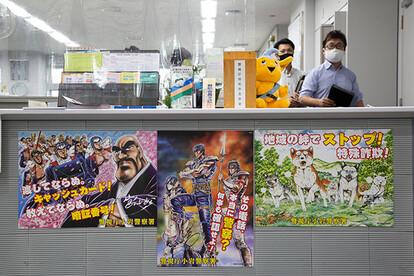 東京・小岩でこのポスターを見ることができる
