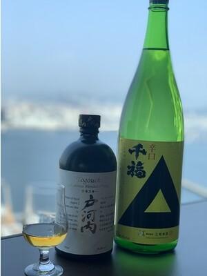 ドリンク 戸河内・千福(イメージ)