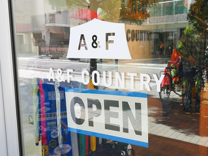 A&Fカントリー本店外観
