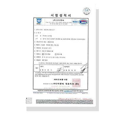 IP-54 防塵・防水等級認定試験成績書