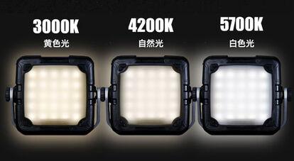 3000K・4200K・5700K:色温度を表しています
