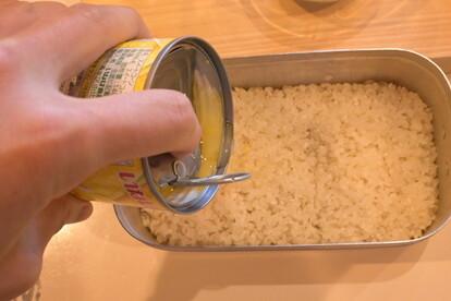 メスティンレシピ 炊き込みご飯 レシピ1