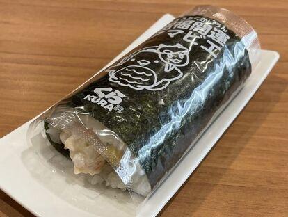 くら寿司の2021年恵方巻「アマビエさん巻」