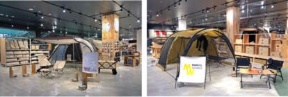画像左:「ノルディスク」コーナー、画像右:「ミニマルワークス」コーナー