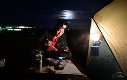タカアキ ソロキャンプ