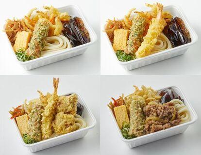 丸亀製麺「丸亀うどん弁当」全4種類