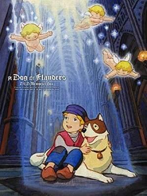 Amazon_フランダースの犬 DVDメモリアルボックス (247608)