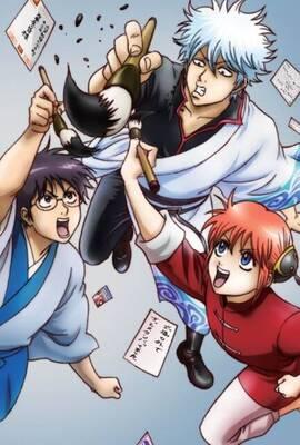 DVD『銀魂'』01 【完全生産限定版】 (253266)