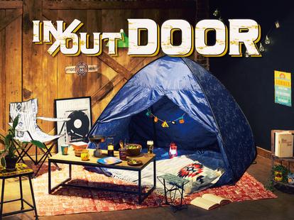 AWESOME STORE(オーサムストア)「外でもお家でもアウトドアをEnjoy!IN/OUT DOOR」