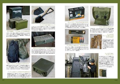 アウトドアギアとしても人気のミリタリー用品の最新アイテム事情を 在日米空軍横田基地の前に在るミリタリーショップ「Clumsy」の代表 村田祥宗さんに聞きました。