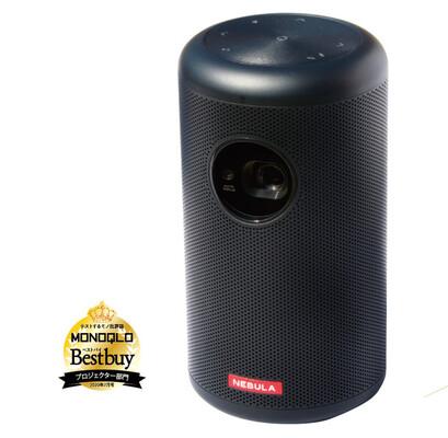 2020年7月号『MONOQLO』プロジェクター部門ベストバイ受賞