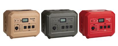 PowerArQ Pro 左:コヨーテタン、中央:オリーブドラブ、右:レッド