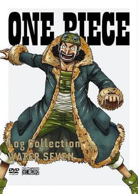 """ONE PIECE Log Collection  """"..."""