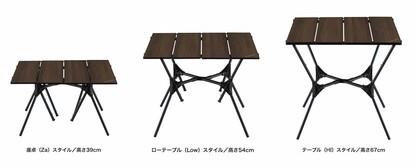 アウトドアシーンでコンパクトに折り畳んで携行できるマルチフォールディングテーブル