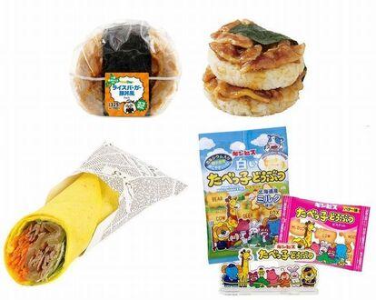 NewDays「スゴおに ライスバーガー豚丼風」「北海道名物ジンギスカントルティーヤ」「たべっ子どうぶつアクリルスタンドセット」
