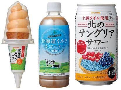 NewDays×セイコーマート「北海道メロンソフト」「北海道ミルク&コーヒー 500ml」「北のサングリアサワー 350ml」