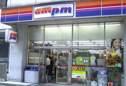 「am/pm」店舗写真(現在は閉店)