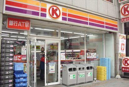 「サークルK」店舗写真(現在は閉店)