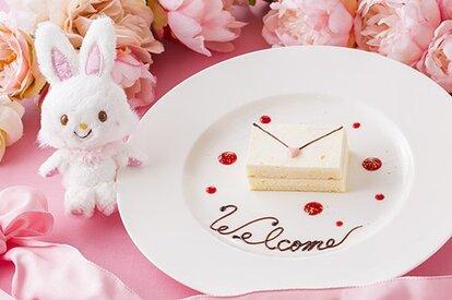 「ウィッシュミーメルからの招待状~木苺のソースとともに~」