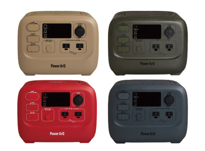 PowerArQ 3 上左:コヨーテタン、上右:オリーブドラブ、下左:レッド、下右:チャコール