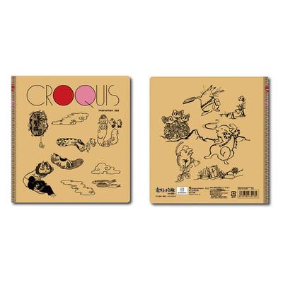 クロッキーブック(全2種) 各968円(税込)