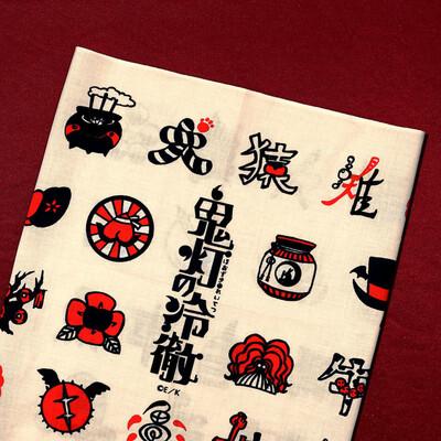 手ぬぐい 880円(税込)