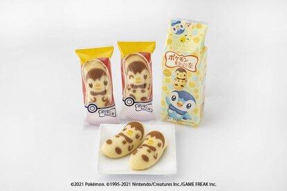 ポッチャマ東京ばな奈「見ぃつけたっ」北国のバターミルク味 メインビジュアル