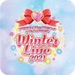10月から放送中のアニメ『ワッチャプリマジ!』も初参戦!「プリパラ&キラッとプリ☆チャン&ワッチャプリマジ! Winter Live 2021」開催決定!(New!!)
