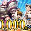 『ARIA CHRONICLE -アリアクロニクル-』累計販売本数5万本突破!大型アップデート記念セールも開催中(New!!)