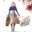 あの感動が再び!劇場版 ヴァイオレット・エヴァーガーデン Blu-ray&DVDが本日発売!(New!!)