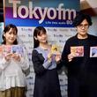 声優・上坂すみれ、昭和歌謡の魅力を語る「その人の私生活が分からない曲が多い」(New!!)