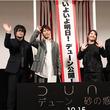 入野自由、ティモシー・シャラメの吹替は『デューン』で5作目!声優陣がシャラメの美しさを熱弁(New!!)