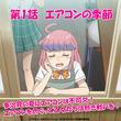『やくならマグカップも』メインキャラクター4人と日常を共有できる新感覚のボイスドラマ配信決定!(New!!)