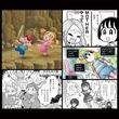 「MOTHER」公式トリビュートコミック第2弾が発売! 40作品のビジュアルやムービーを公開!(New!!)
