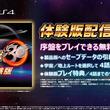 Switch/PS4/Steam「スーパーロボット大戦30」、DLC1.の参戦作品が発表!  「サクラ大戦」シリーズが参戦決定!!(New!!)