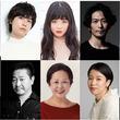 「薔薇と海賊」を霧矢大夢、多和田任益ら豪華キャストで上演(New!!)