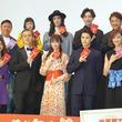 深田恭子、観月ありさの芝居にうっとり「とにかく豪快な役で、美しく恐ろしい…」(New!!)