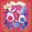 『かげきしょうじょ!!』、BD第4巻ジャケット&特典ドラマCDの試聴音源公開(New!!)