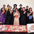 『劇場版 ルパンの娘』公開、深田恭子「呼ばれたらいつでも仮面をつけて集まりましょう」(New!!)
