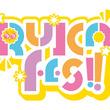 声優【根本流風】がプロデュースする声優とアイドルと音楽の祭典『RUKA FES!!(ルカフェス)』11/20(土)昼/夜2部制で開催決定!(New!!)