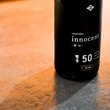 日本酒「innocent 50」数量限定 生原酒10月22日 から全国一斉発売(New!!)