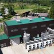 【暗号資産×SDGs】バイオマス発電による再生可能エネルギー100%電力を利用したマイニング事業の共同事業者を募集します(New!!)