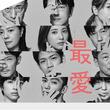 """吉高由里子主演「最愛」×Yahoo! JAPANのコラボが決定!スマートフォンで検索すると""""スペシャル動画""""が出現(New!!)"""