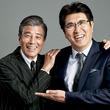 石橋貴明、舘ひろしとの対談でドッキリ敢行「怒られて生まれ変わりたい」(New!!)