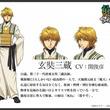 2022年1月放送TVアニメ『最遊記RELOAD -ZEROIN-』キャラクター設定と新作グッズ情報公開(New!!)