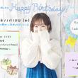 声優・田所あずさ、28thバースデー記念配信イベントを11/10に開催決定(New!!)