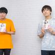 いちゃラブリバップルBL「ネコ×ネコ」がボイスドラマに、堀江瞬と山下誠一郎が出演(New!!)