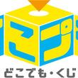 オンラインくじ専門サイト「どこプラ」に「異世界食堂2」が登場!(New!!)