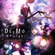 劇場アニメ「DEEMO」、2022年2月25日に公開 山寺宏一や濱田岳ら追加キャストも発表(New!!)
